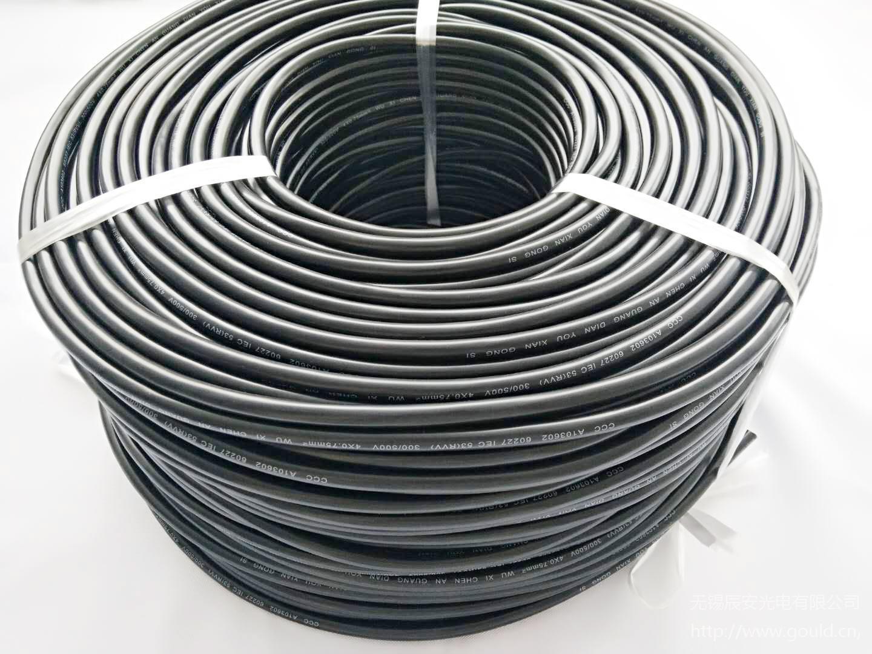 辰安RVV 铜芯聚氯乙烯绝缘软护套电线